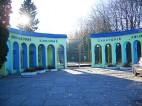 Санаторий Хмельник (Военный ЦВКС) - фото 7