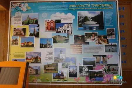 Санаторий Синяк - фото 11