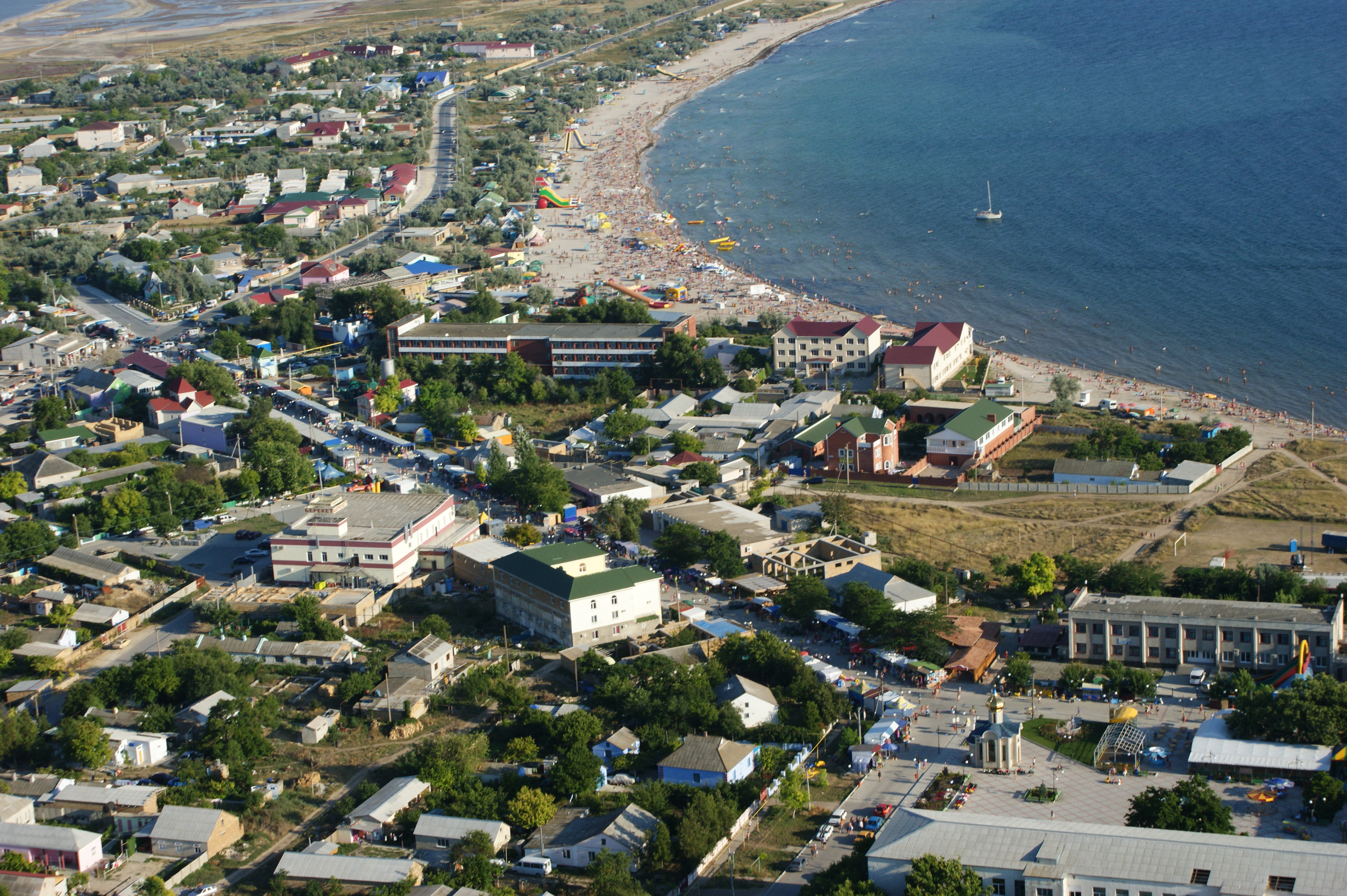 Лечение суставов крымской грязью в поселке межводное остеоартроз лучезапястного сустава лечение