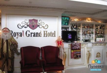 Санаторий Женева СПА (Royal Hotels and SPA Resorts), фото 28