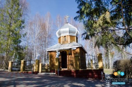 Санаторий Молдова, фото 5