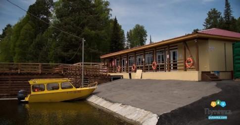 Турбаза Горное озеро, фото 11