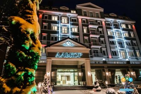 Гостиничный комплекс Алькор, фото 3