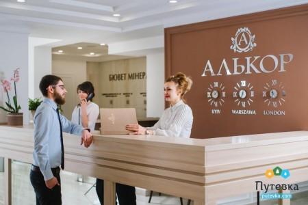 Гостиничный комплекс Алькор, фото 4