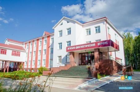 Лечение суставов по республики башкирии санаторий баня и артроз коленного сустава