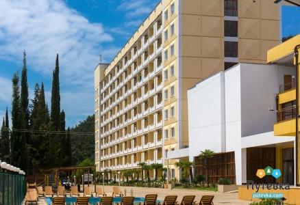 отель багрипш абхазия официальный сайт