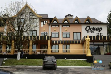 Гостиница Оскар, фото 1
