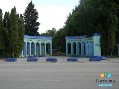 Санаторий Хмельник (Военный ЦВКС), фото 6
