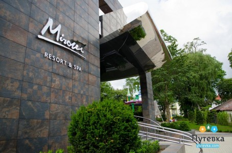 SPA-отель Миротель Резорт и СПА (Mirotel Resort & Spa (5 звезд), фото 7