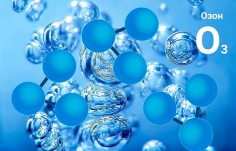 Озонотерапия, фото 1