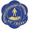 Первичная профсоюзная организация Маяк