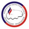 Рязанский областной союз организаций профсоюзов